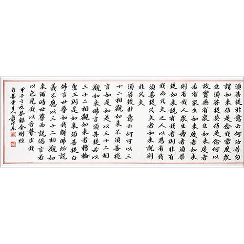 蒋浩东官方网站图片